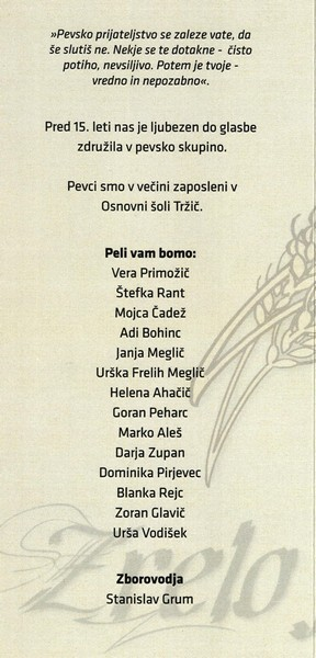 KUD Zali rovt, 2011, 15. jubilejni koncert vokalno instrumentalne skupine Zali rovt Tržič, vabilo 3b